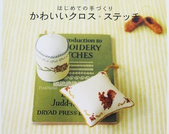 Out of Print - My First Cute Handmade Cross Stitches  Japanese Craft Book