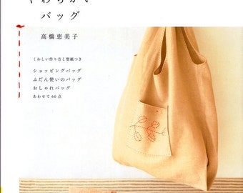 Linen Cotton 60 Tote Pouch Bags  Craft Book