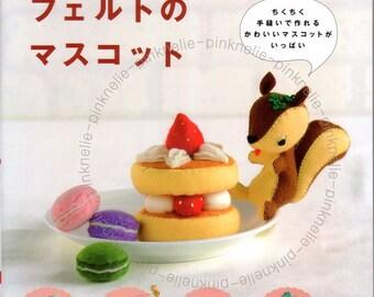 Cute Felt Mascots n2759 Japanese Craft Book