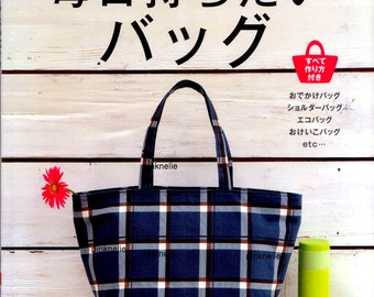 Everyday Bags n2777 Japanese Craft Book