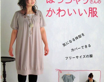 One Size Dress n2829  Japanese Craft Book