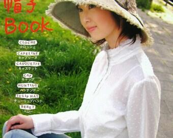 HANDMADE HAT n2443 Japanese Craft Book