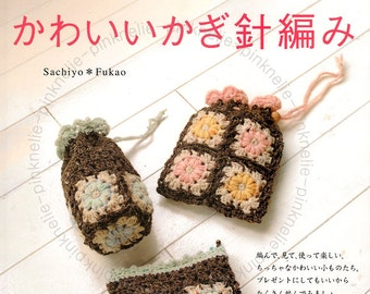 Half Day Works Small n Tiny Crochet Goods n2764 - Japanese Craft Book