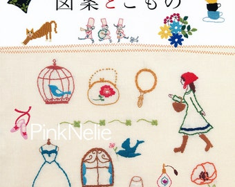 Cute Embroiery Designs and Goods n3222  Japanese Craft Book