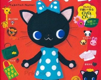 Cute Felt Small Crafts n3 TABATHA NAOMI - Japanese Craft Book