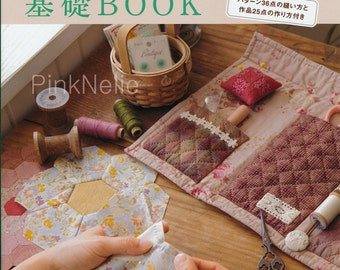 36 Basic Patterns 25 Projects Patchwork - Japanese Craft Book