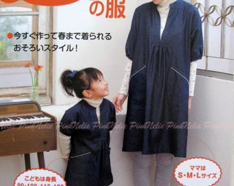 Mom and Little One Clothes n3127 Japanese Craft Book