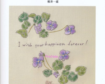 EMBROIDERY of GARDEN FLOWERS Japanese Craft Book