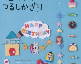 Cute Felt  Hanging Decoration n3359 Japanese Craft Book
