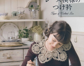 Tippet of Crocheted Lace Japanese Craft Book>