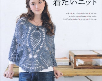 Casual Style of Crochet n Knit Wears - Japanese Craft Book>
