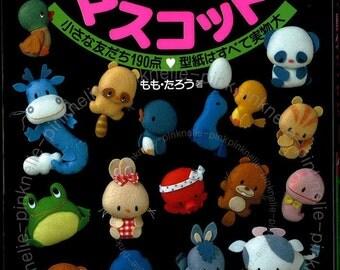 Out of Print - FELT Animal 190 MASCOTS Japanese Felt Craft Book