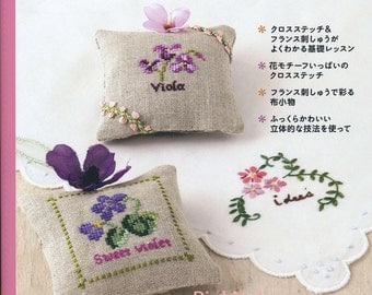 SMALL FLOWER Embroidery Japanese Craft Book