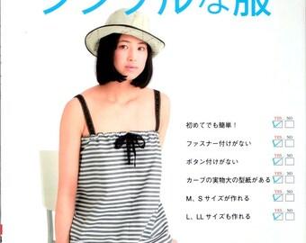 HALF DAY SEWING n2843 Japanese Craft Book