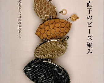 BEADS and SPANGLES Crochet Purses and Bags Japanese Craft Book