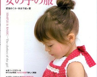 SIMPLE and BASIC Girl Clothes Japanese Sewing Book