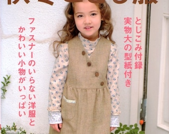 Cute Girls Clothes n661 Japanese Craft Book