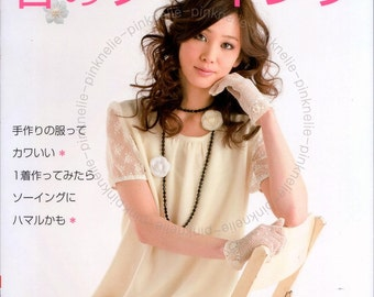ONE DAY SEWING Clothes n768 Japanese Craft Book