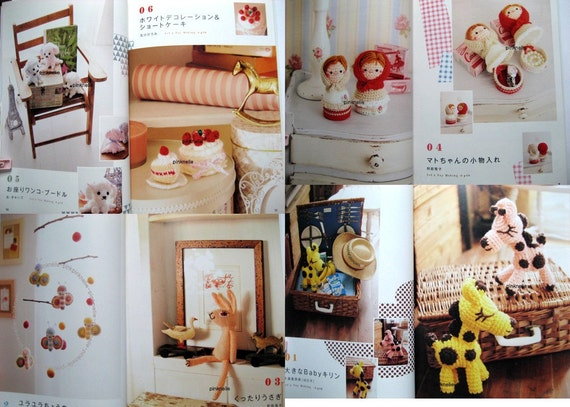 Amigurumi Crochet Collection Vol 5 Japanese Craft Book ...