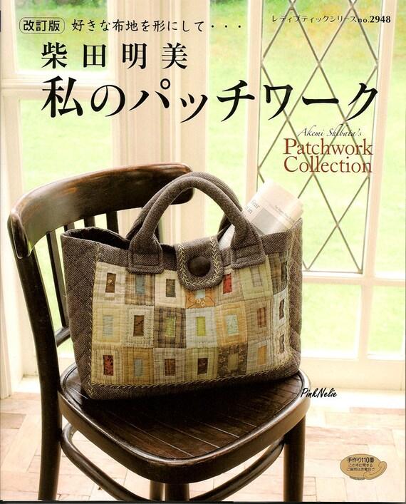 Akemi Shibata Patchwork Collection n2948 Japanese Craft Book - REVISED VERSION