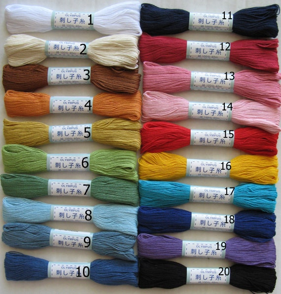 ALL 20 Color of SASHIKO Japanese Hand Embroidery Threads