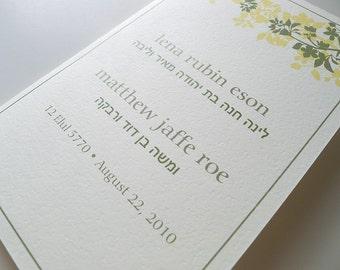 Amber Silhouette Wedding Ceremony Programs