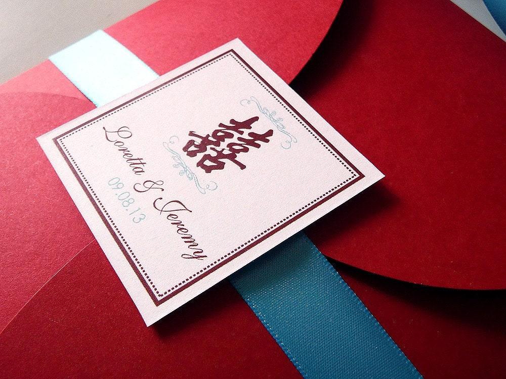 Double Happiness Petal Fold Wedding Invitations