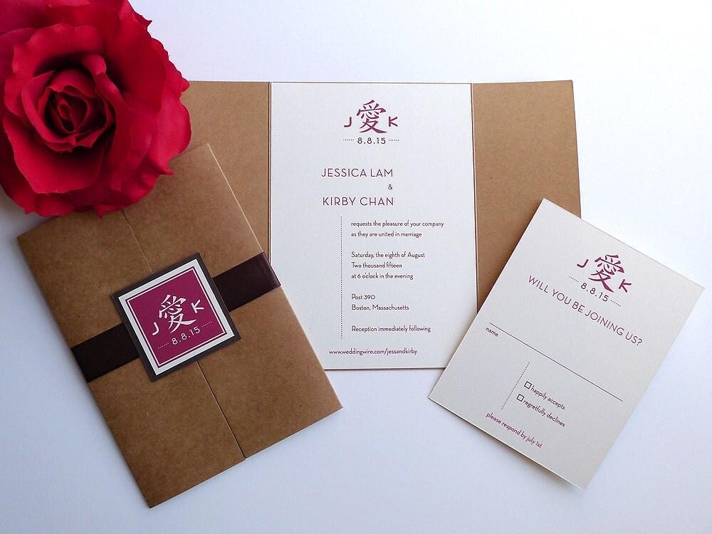 Initial Wedding Invitations: Ai Love Monogram Gatefold Wedding Invitations