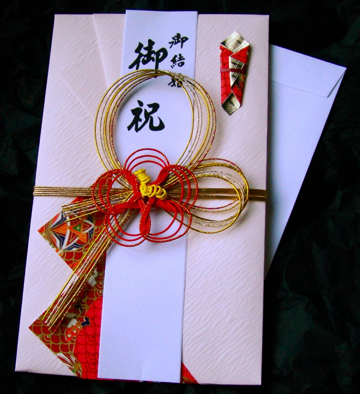 Wedding Gift Ideas Japan : Elegant Traditional Japanese Gift Envelope by fivepluszero