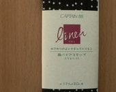 Linen Series Japanese Bias Tape - white polka on chocolate brown