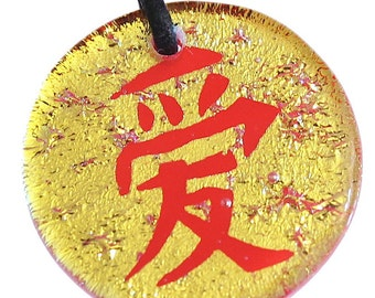 Fused Dichroic Glass Love Symbol traditional Chinese character kanji  Gold color on red by zulasurfing