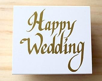 Bridale stamp - Happy wedding