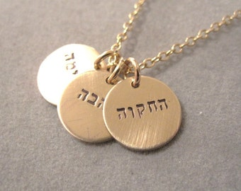 Hebrew or english name necklace 14k gold filled discs hand stamped personalized necklace