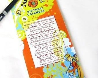 BIRTHDAY CALENDAR by Sakki-Sakki
