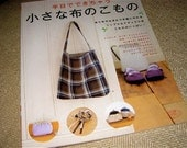 Japanese Pattern Book Zakka Bags Totes Pouches Purses and more