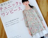 Japanese Craft Pattern Book Sewing Tunics and One Piece