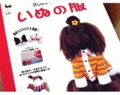 Japanese Craft Pattern Book Dog Clothing and Dog Accessories