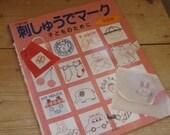 Japanese Pattern Book EMBROIDERY Stitching  328 patterns Ondori