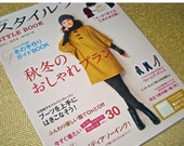 Japanese Craft Pattern Book Sewing Mrs Style Book out of print Oct 2011