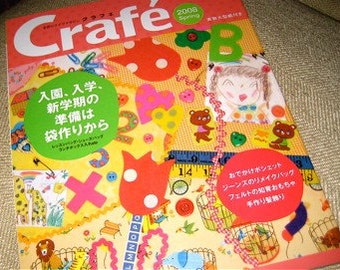 Japanese Craft Pattern Book Zakka for School Children CRAFE  Spring 2008 out of print
