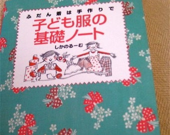 Japanese Pattern Book Sewing for Girls