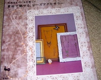 Japanese Pattern Book Beading