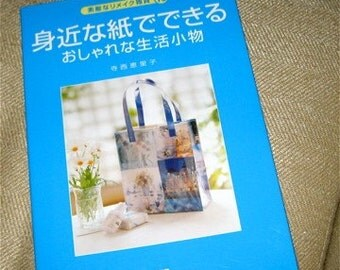 Japanese Pattern Book Recycle Paper Projects