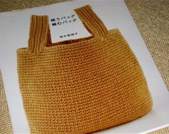 Japanese Craft Pattern Book Crochet and Sew Purses Totes Bags out of print