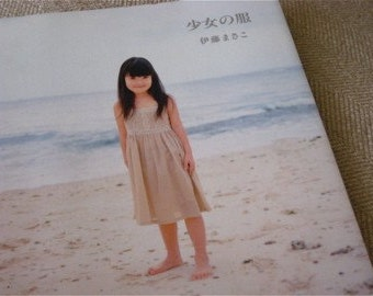 Japanese Craft Sewing Pattern Book Cotton Linen Clothing Girls