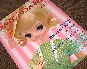Japanese Craft Pattern Book Dolly Dolly Vol 5 out of print