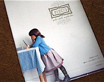Japanese Craft Book Sewing Clothing Patterns Girly Style Wardrobe