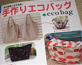 Japanese Craft Pattern Book Eco Bags