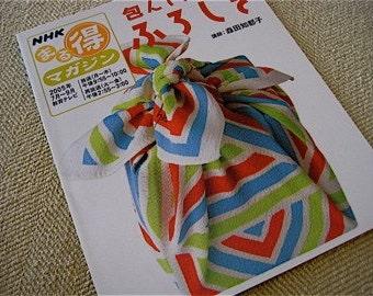 Japanese Craft Pattern Book Eco Gift Wrapping Furoshiki