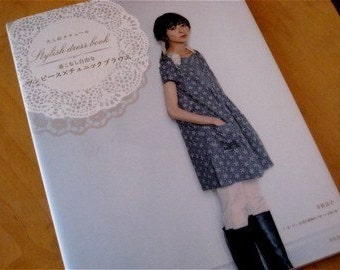 Japanese Craft Book Sewing Stylish Dress Book